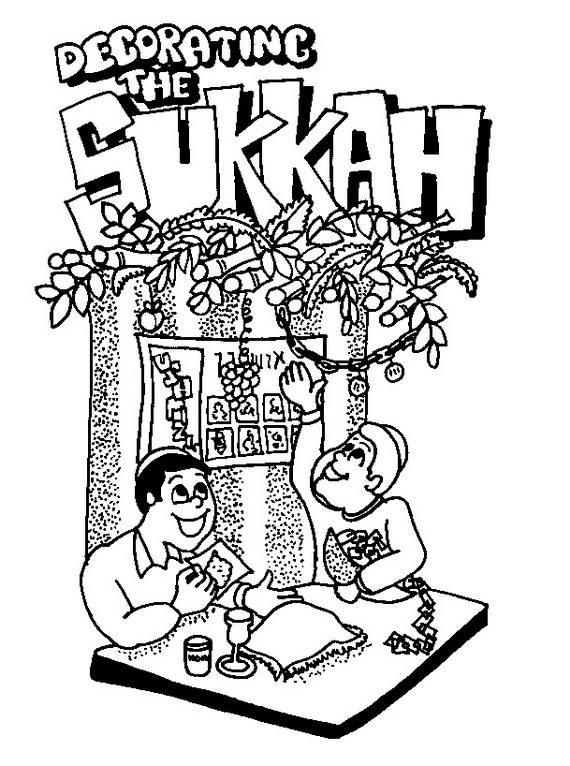 Sukkot coloring pages for Kids